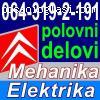 Citroen DELOVI - Mehanika - Elektrika