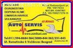 Potreban auto serviser